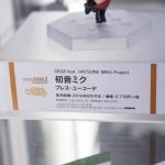 201605080002秋葉原フィギュア情報 (23)