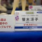 201605130000-秋葉原フィギュア情報・ (10)
