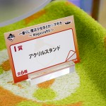 20160527・ボークス・まどマギ一番くじ (27)