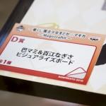 20160527・ボークス・まどマギ一番くじ (11)