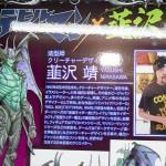 メガホビEXPO2016-メガハウス・デビルマンフィギュア (2)