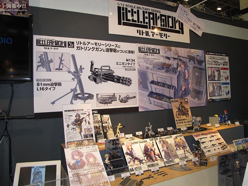 201606120007-静岡ホビーショー・トミーテック (19)