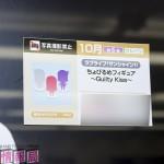 201605250001-プライズフェア44・フリュー (19)
