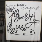 201605270001-ゲーマーズ・ガルパンイベント (31)