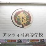201605190002ガルパン劇場版・秋葉原イベント (24)