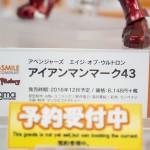 201605080002秋葉原フィギュア情報 (99)