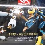 メガホビEXPO2016-メガハウス・オーガスフィギュア (11)