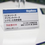メガホビEXPO2016-メガハウス・デジモンフィギュア (11)
