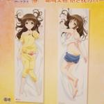 アニメセンター「To LOVEる-とらぶる-」展・グッズ (12)