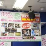 201605190002ガルパン劇場版・秋葉原イベント (21)