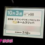 201605250001-プライズフェア44・セガプライズ (73)