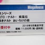 メガホビEXPO2016-メガハウス・NARUTO (15)