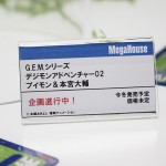 メガホビEXPO2016-メガハウス・デジモンフィギュア (2)