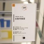 201605080002秋葉原フィギュア情報 (10)