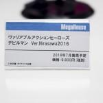 メガホビEXPO2016-メガハウス・デビルマンフィギュア (1)