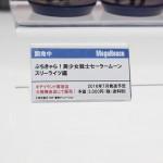 メガホビEXPO2016-メガハウス・セーラームーン (7)
