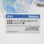 メガホビEXPO2016-メガハウス・あんスタフィギュア (11)