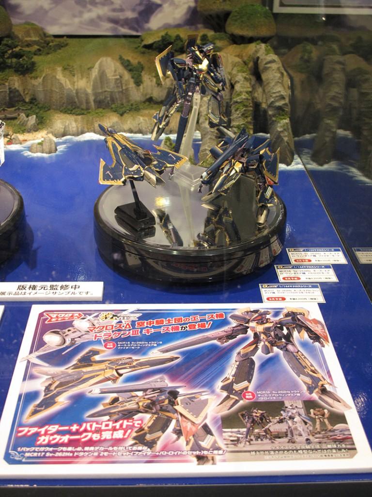 201606120007-静岡ホビーショー・トミーテック (13)