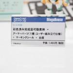 メガホビEXPO2016-メガハウス・デスクップアーミーフィギュア (24)