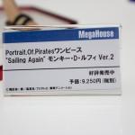 メガホビEXPO2016-メガハウス・ワンピースフィギュア (71)