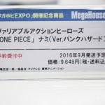 メガホビEXPO2016-メガハウス・ワンピースフィギュア (17)