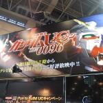 201605120002-静岡ホビーショー・ガンプラ (17)