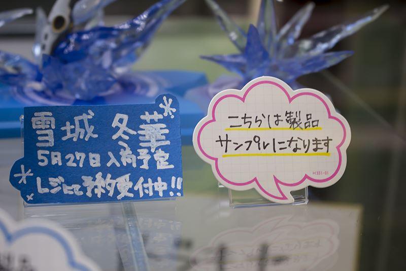 201605220001-秋葉原フィギュア情報 (33)