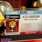 201605250001-プライズフェア44・フリュー (71)