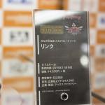 20160527秋葉原フィギュア情報 (5)
