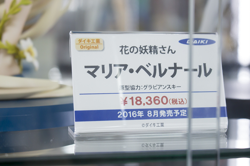 201605220001-秋葉原フィギュア情報 (15)