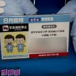 201605250001-プライズフェア44・フリュー (52)