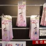 アニメセンター「To LOVEる-とらぶる-」展・グッズ (32)