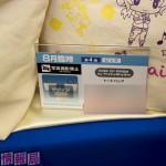 201605250001-プライズフェア44・フリュー (86)