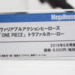 メガホビEXPO2016-メガハウス・ワンピースフィギュア (20)