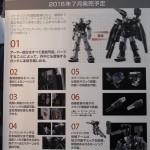201605120002-静岡ホビーショー・ガンプラ (44)