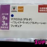 201605250001-プライズフェア44・バンプレスト・マクロス⊿フィギュア (24)