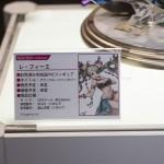 メガホビEXPO2016-リボルブ (2)