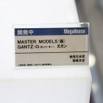 メガホビEXPO2016-メガハウス・GANTZ・Xガン (1)