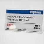 メガホビEXPO2016-メガハウス・ワンピースフィギュア (6)