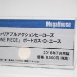 メガホビEXPO2016-メガハウス・ワンピースフィギュア (24)