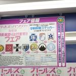 201605190002ガルパン劇場版・秋葉原イベント (22)