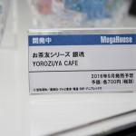 メガホビEXPO2016-メガハウス・銀魂 (4)