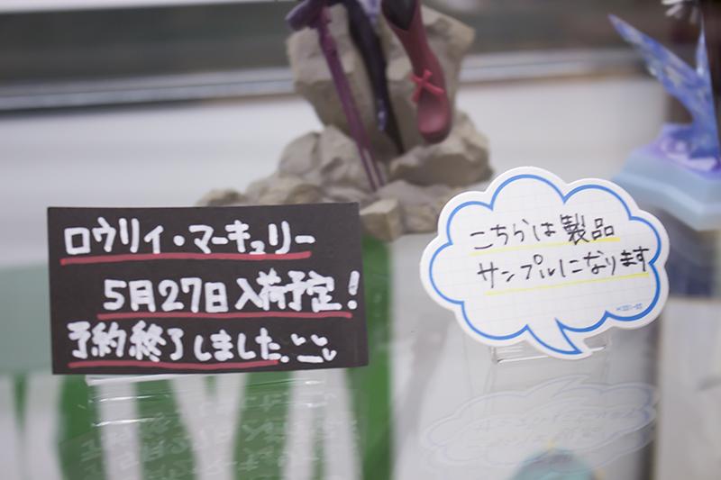 201605220001-秋葉原フィギュア情報 (26)
