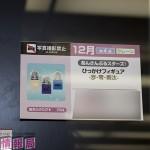 201605250001-プライズフェア44・フリュー (13)