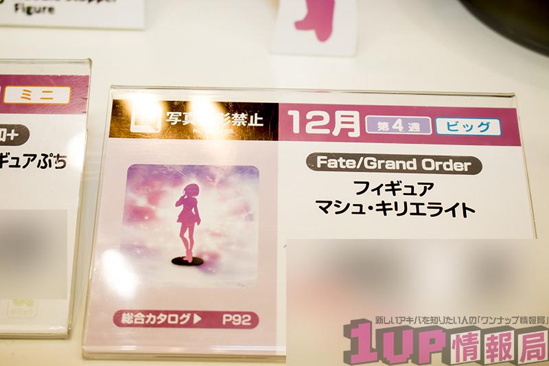 201605250001-プライズフェア44・フリュー・FGO・ジャンヌフィギュア (1)