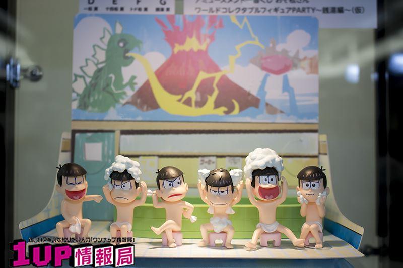 201605250001-プライズフェア44・バンプレスト・おそ松さんフィギュア (2)