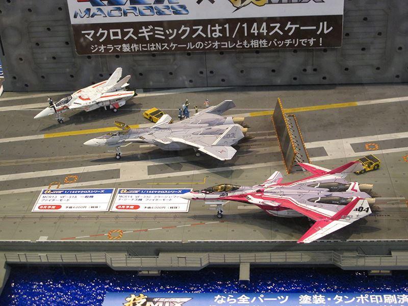 201606120007-静岡ホビーショー・トミーテック (9)