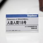 メガホビEXPO2016-メガハウス・ドラゴンボール・人造人間18号フィギュア (1)
