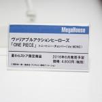 メガホビEXPO2016-メガハウス・ワンピースフィギュア (1)
