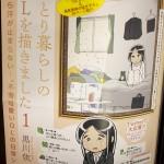 201605080002秋葉原フィギュア情報 (70)
